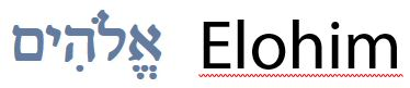 Elohim – pronunciar: (Elojim)