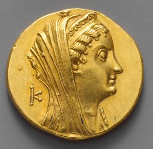 Ptolomeo-II