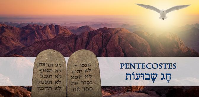El Día de Pentecostés – La Festividad de la Cosecha o de Semanas (Shavuot)
