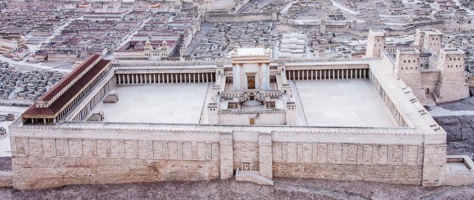 segundo-templo