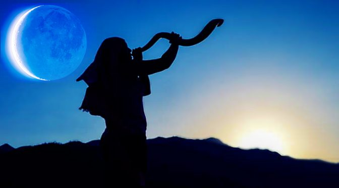 La Festividad de las Trompetas — Yom Teruáh (Parte 2)